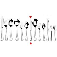 0130 Dessert Knife
