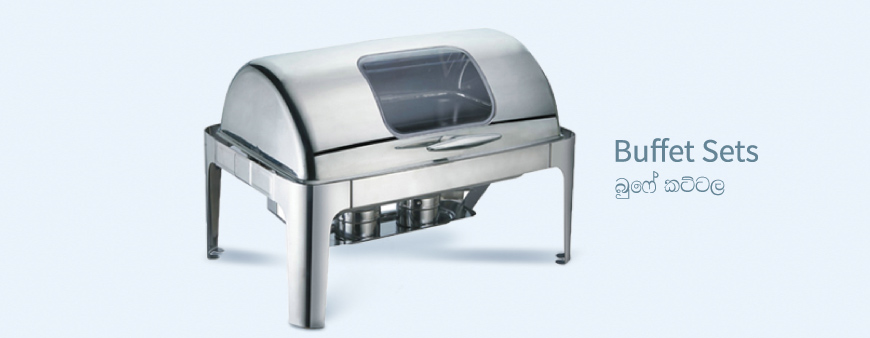Buffet Sets (Chafing Dishes)