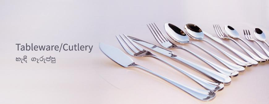 Tableware / Cutlery