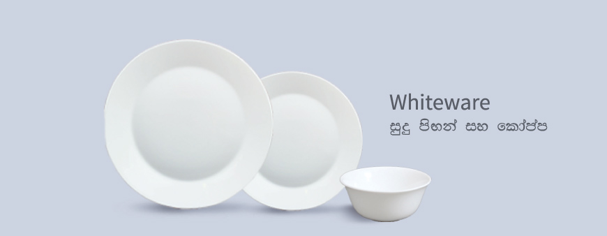 Whiteware: Plates & Cups
